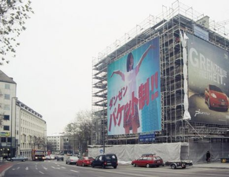 duo empfangshalle Kunstprojekt mit Megaplakaten in der Münchner Innenstadt, 2005